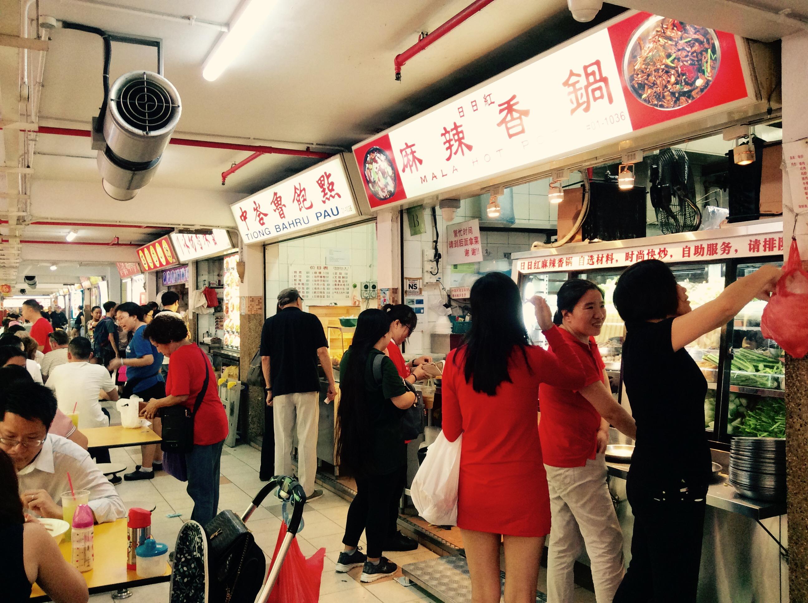シンガポール チャイナタウン People's Park Complex Food Centre 日日紅麻辣香鍋 (リーリーホンマーラーシャンゴー)