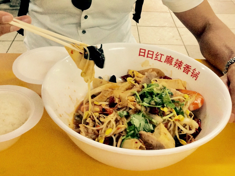 シンガポール チャイナタウン People's Park Complex Food Centre 日日紅麻辣香鍋 (リーリーホンマーラーシャンゴー)  麻辣香鍋 (マーラーシャンゴー)