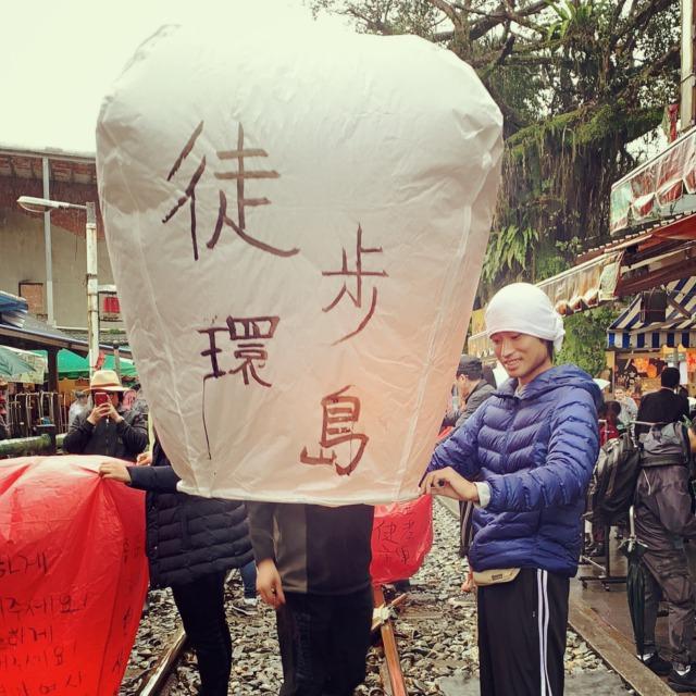 台湾たつきち