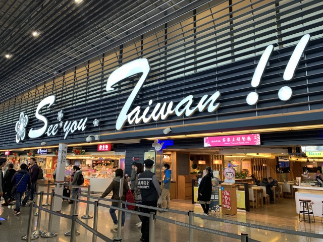 台北の空港