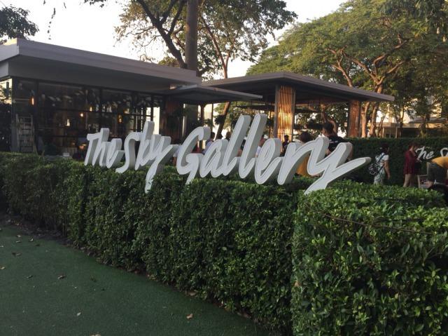 パタヤのレストラン THE SKY GALLERY