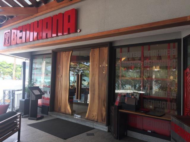 パタヤのレストラン BENIHANA ベニハナ