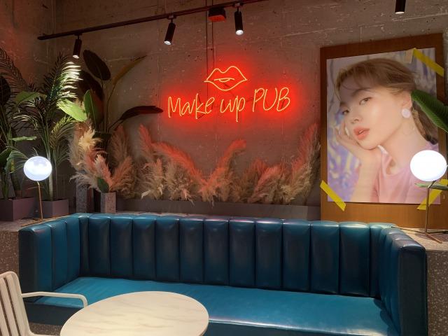 ソウルのmake up PUB