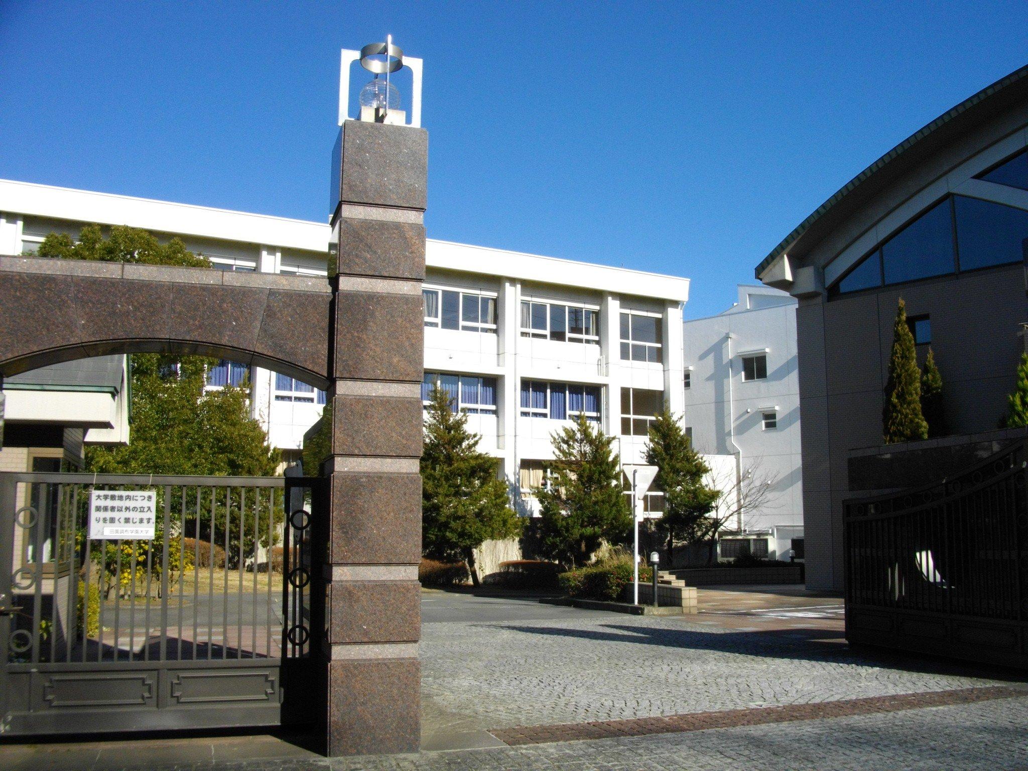 スマホ自転車殺人女・森野美空の現在!大学や写真までまとめ ...