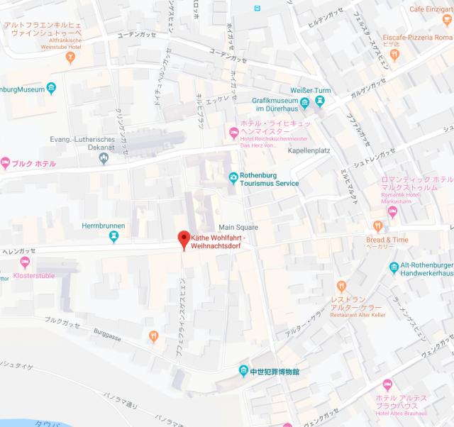 ローテンブルク 地図 クリスマスマーケット