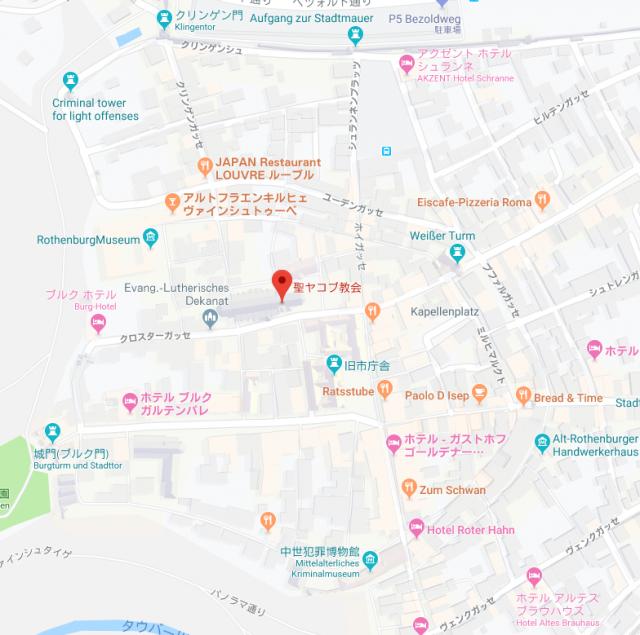 ローテンブルク 地図