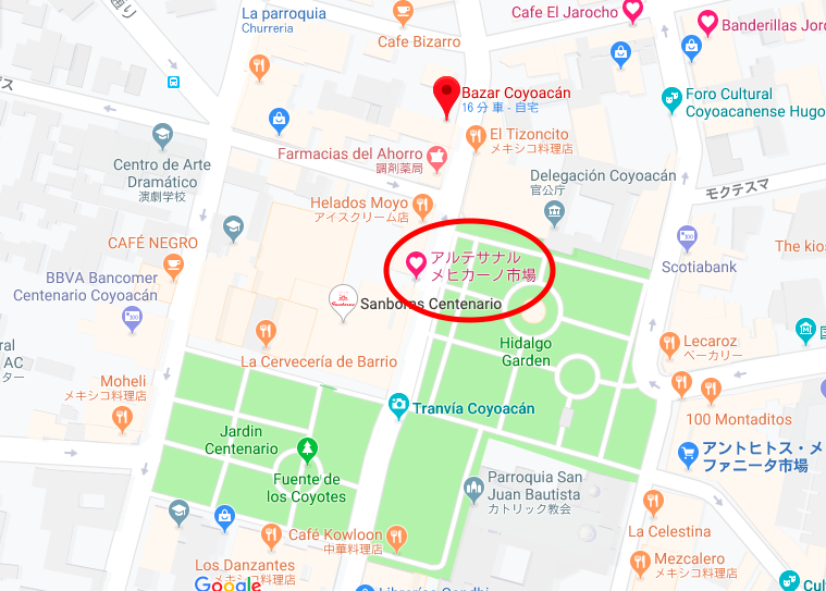 メルカド・アルテサナル・メヒカーノ周辺地図