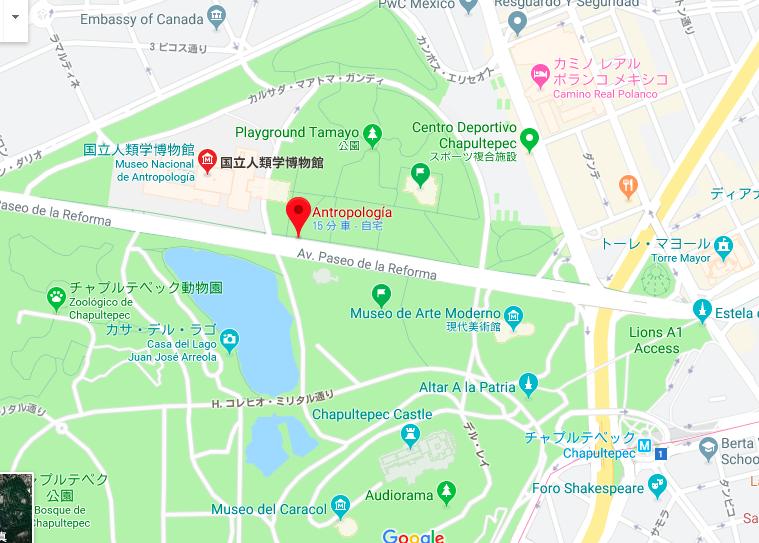メキシコシティ 国立人類学博物館 周辺地図