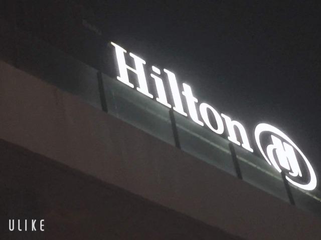 パタヤのレストラン ヒルトン エッジ