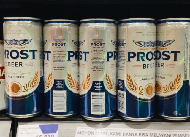 バリ島の隣 ジャワ島のPROST プロストビール