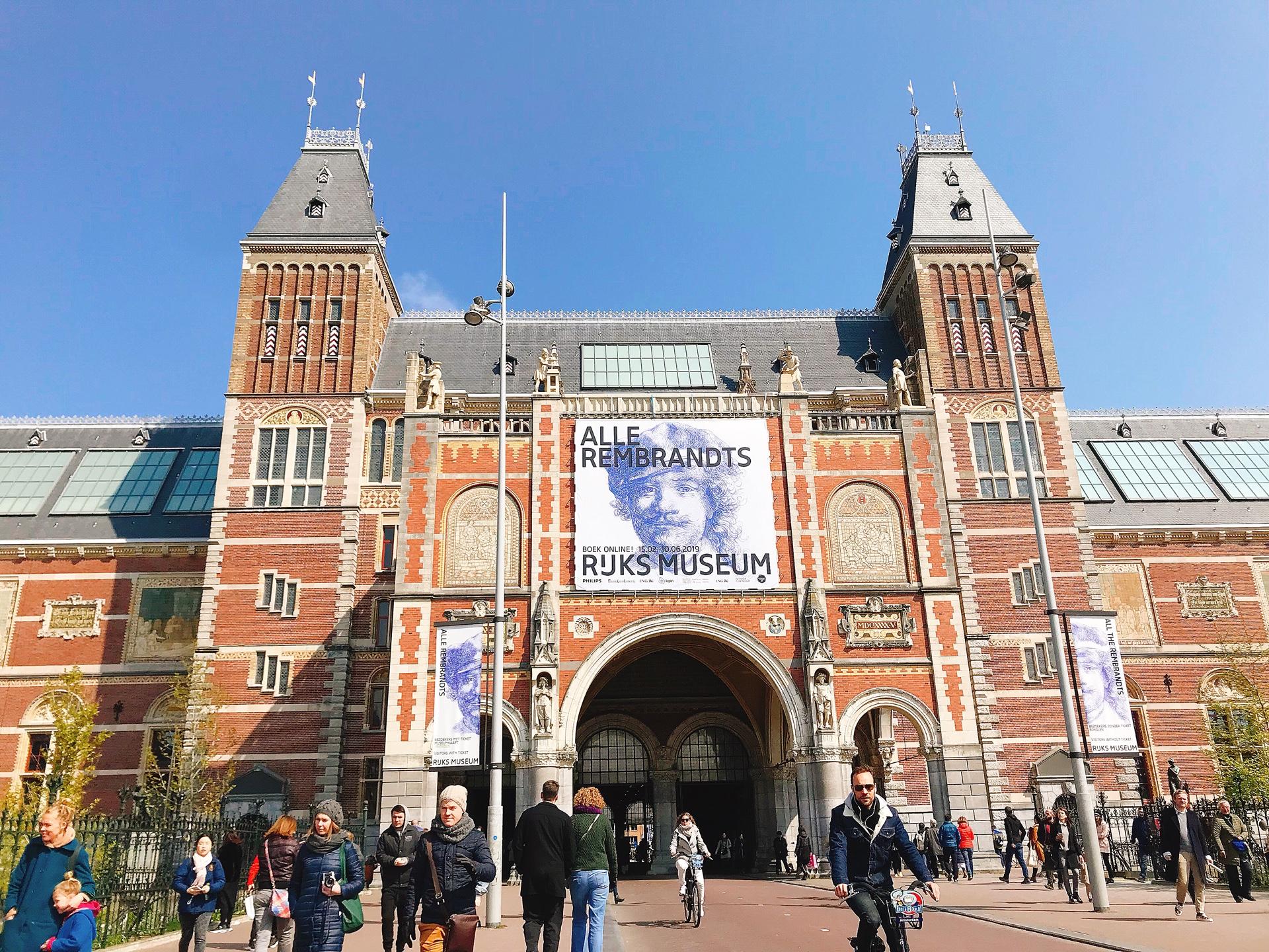 オランダ アムステルダム アムステルダム国立美術館