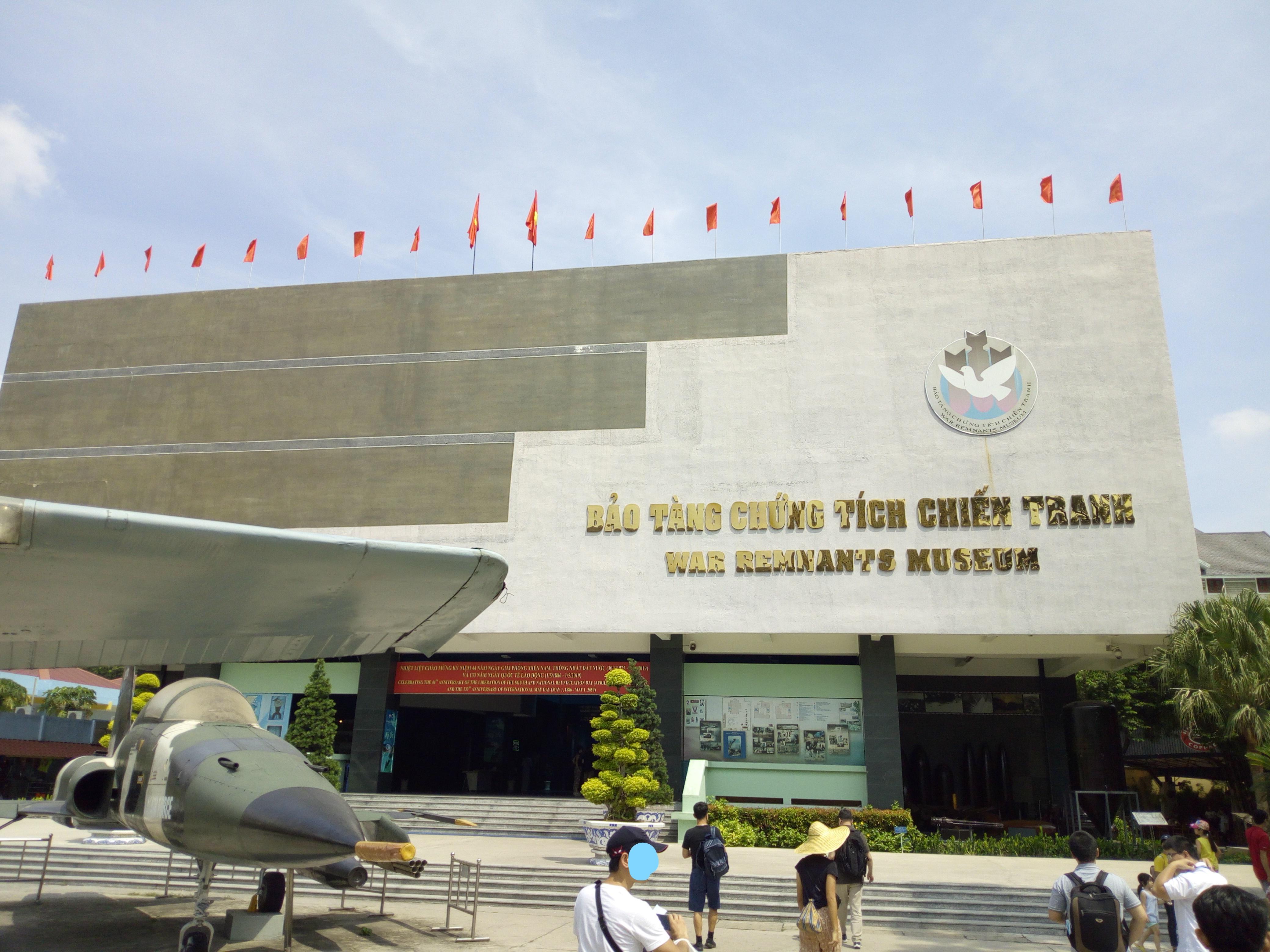 ホーチミン 戦争証跡博物館