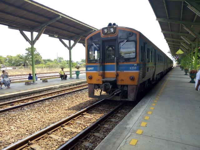 タイの国鉄