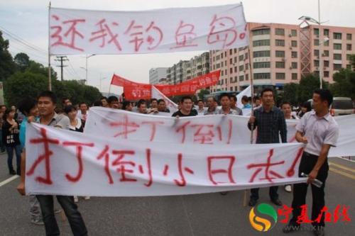 上海の風景 反日デモ
