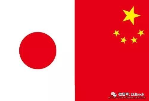 日本と中国の国旗