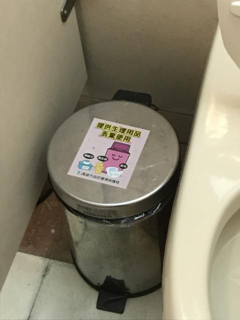 台湾のトイレ事情