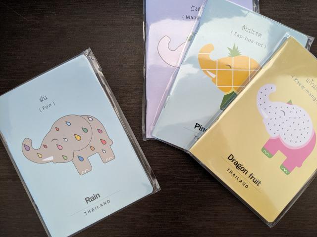 タイ語のメモ帳