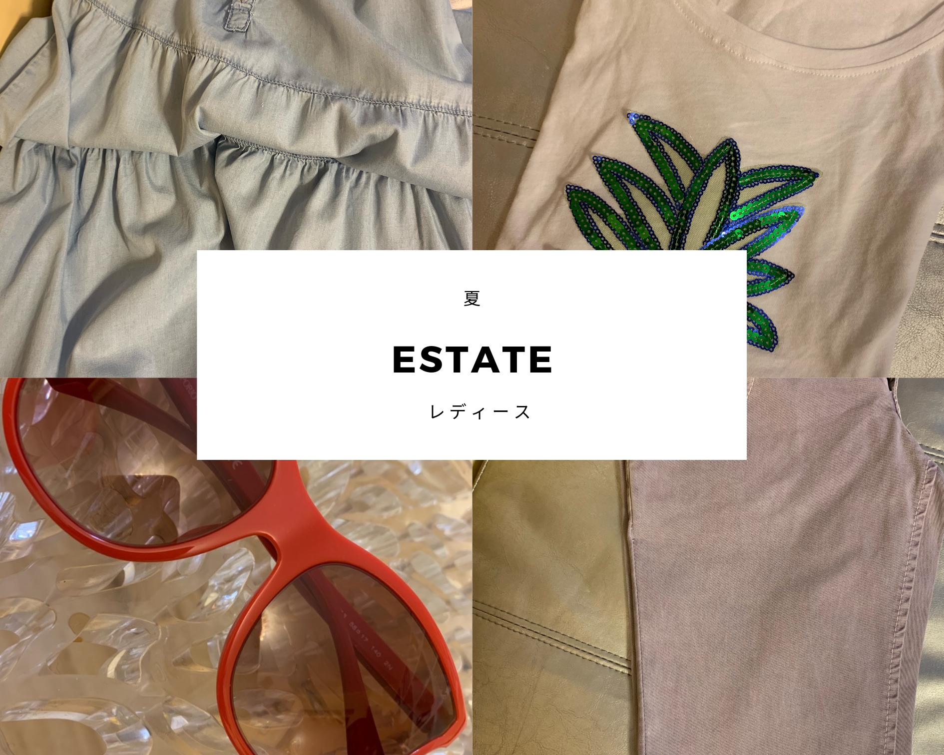 ミラノの夏の服装 レディース
