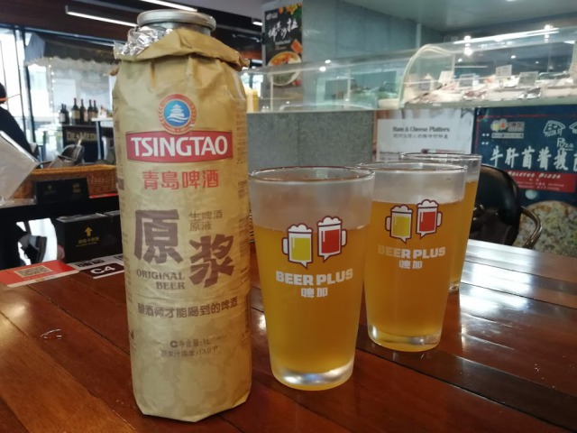 無濾過の青島ビール