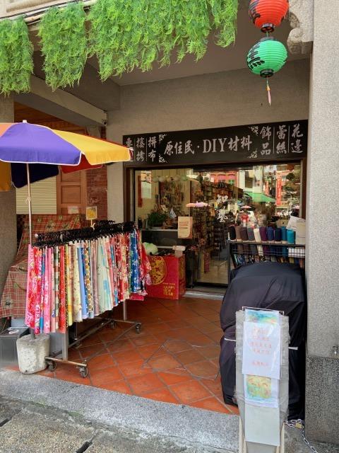 台北・迪化街の知藝服裝材料