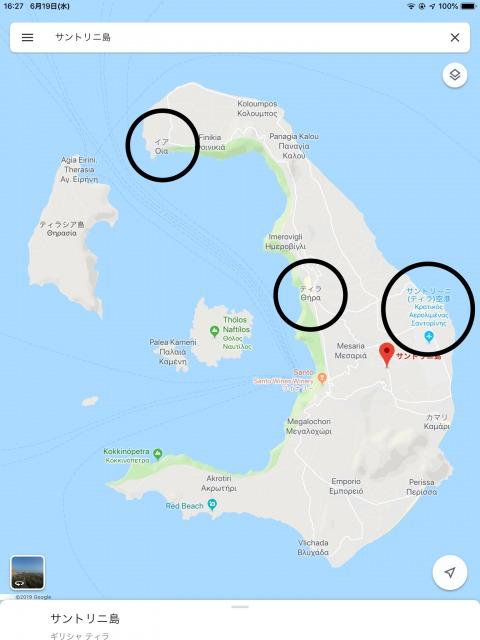 サントリーニ島の地図