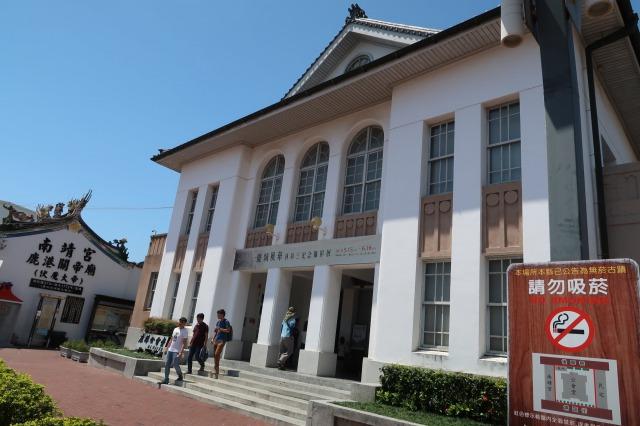 鹿港老街 日本統治時代の公会堂
