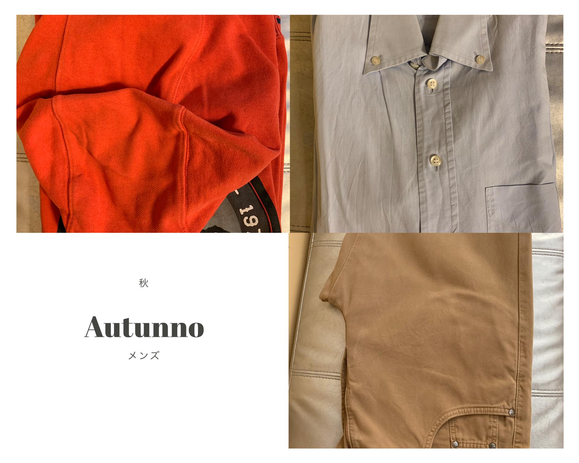 ミラノの秋の服装 メンズ