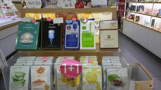 店頭の韓国マスク
