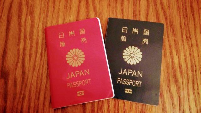 免税手続きパスポート
