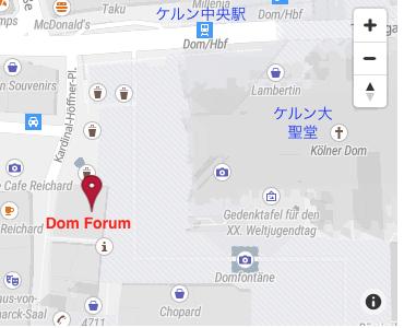 Dom Forum