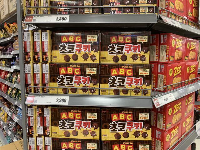 スーパーのチョコクッキー