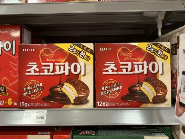 スーパーのチョコパイ