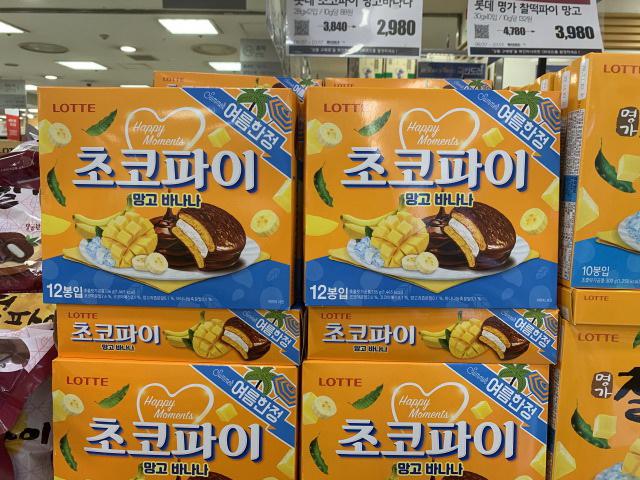 スーパーのチョコパイマンゴーバナナ