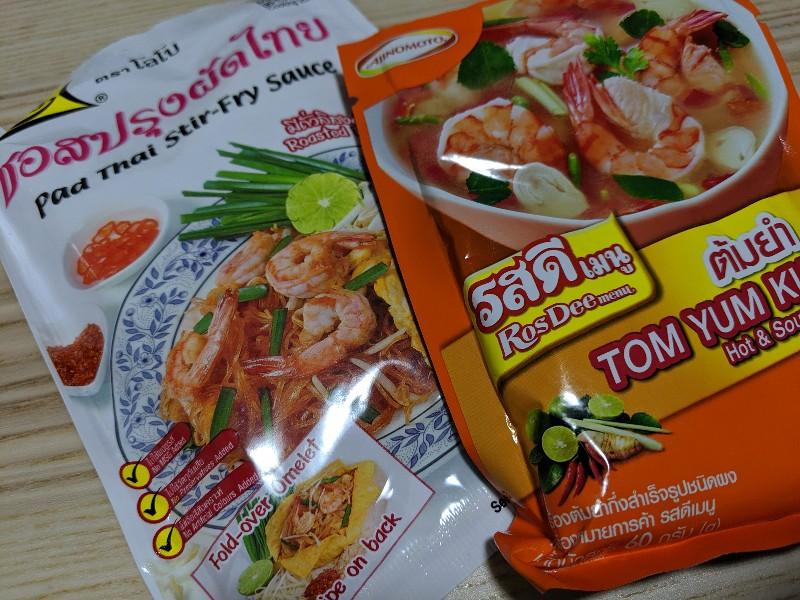 タイ料理の粉末