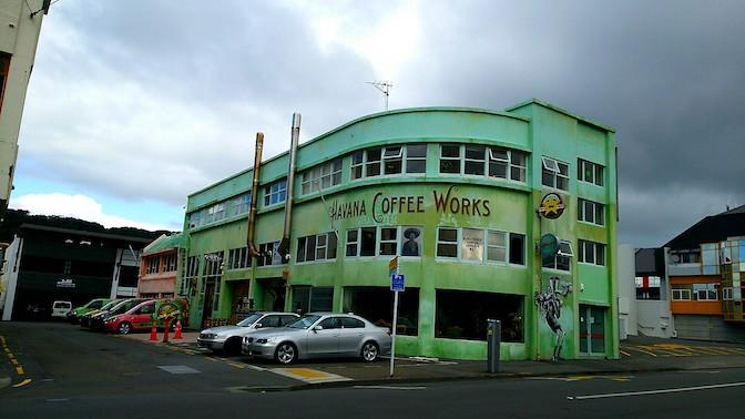 地元で人気のハバナコーヒー
