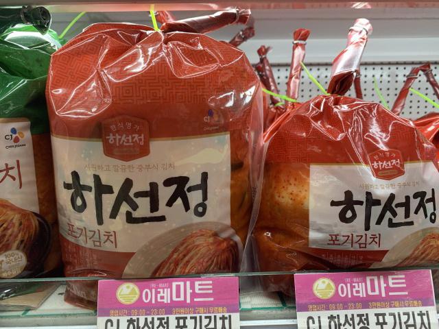 スーパーの白菜キムチ