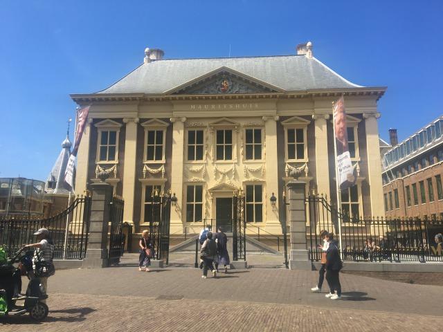 マウリッツハイス美術館
