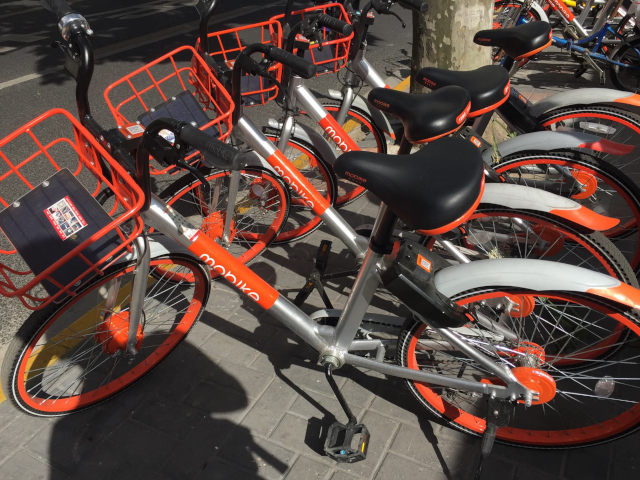 上海mobike