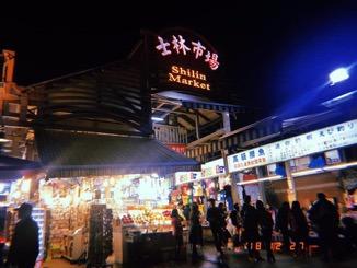 台北で一番有名な街