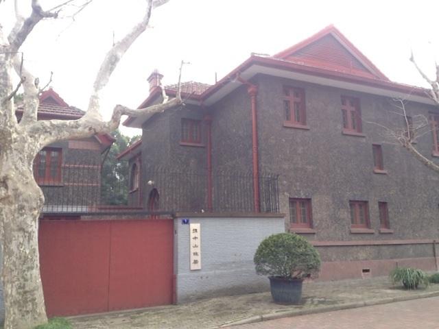 上海孫中山故居
