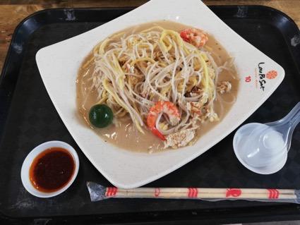 伝統的な麺類の食べ物