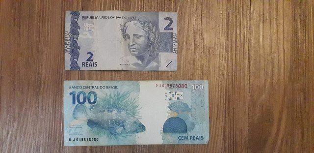 2レアル札と100レアル札