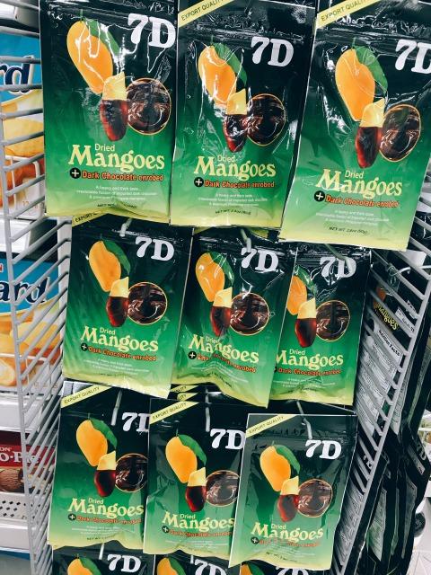 7Dのチョコレート味のドライマンゴー