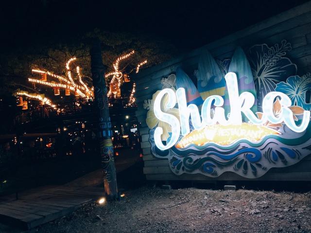ITパークのShaka