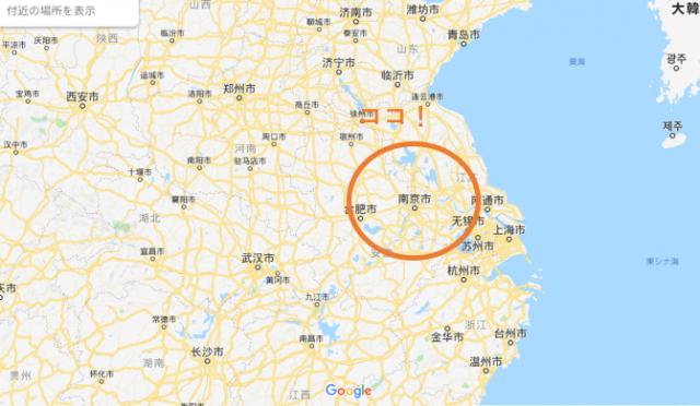 南京の地図