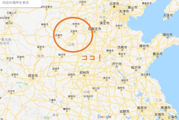 太原の地図