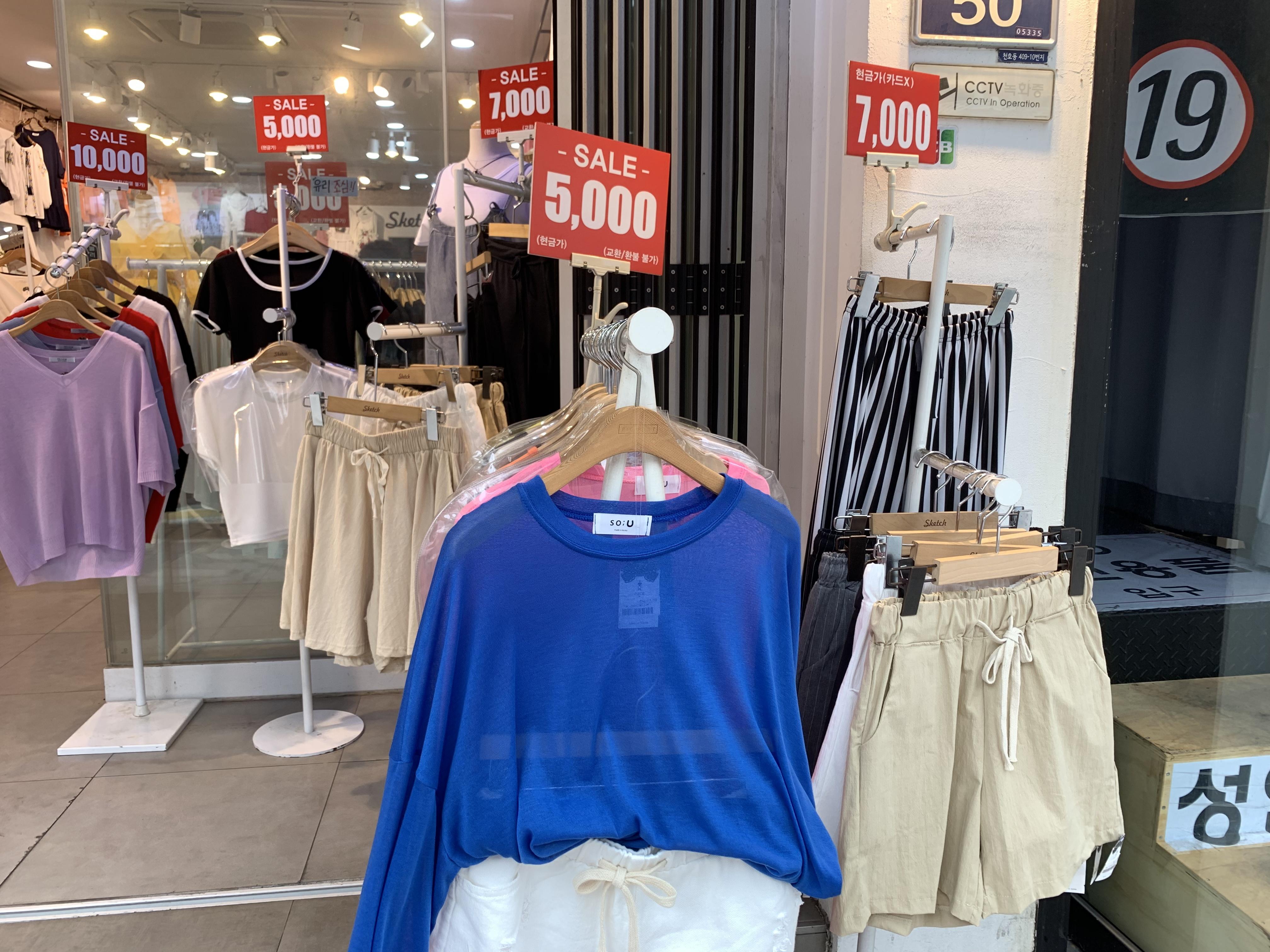 ソウル夏の服