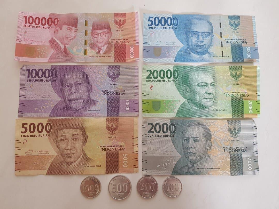 インドネシア貨幣