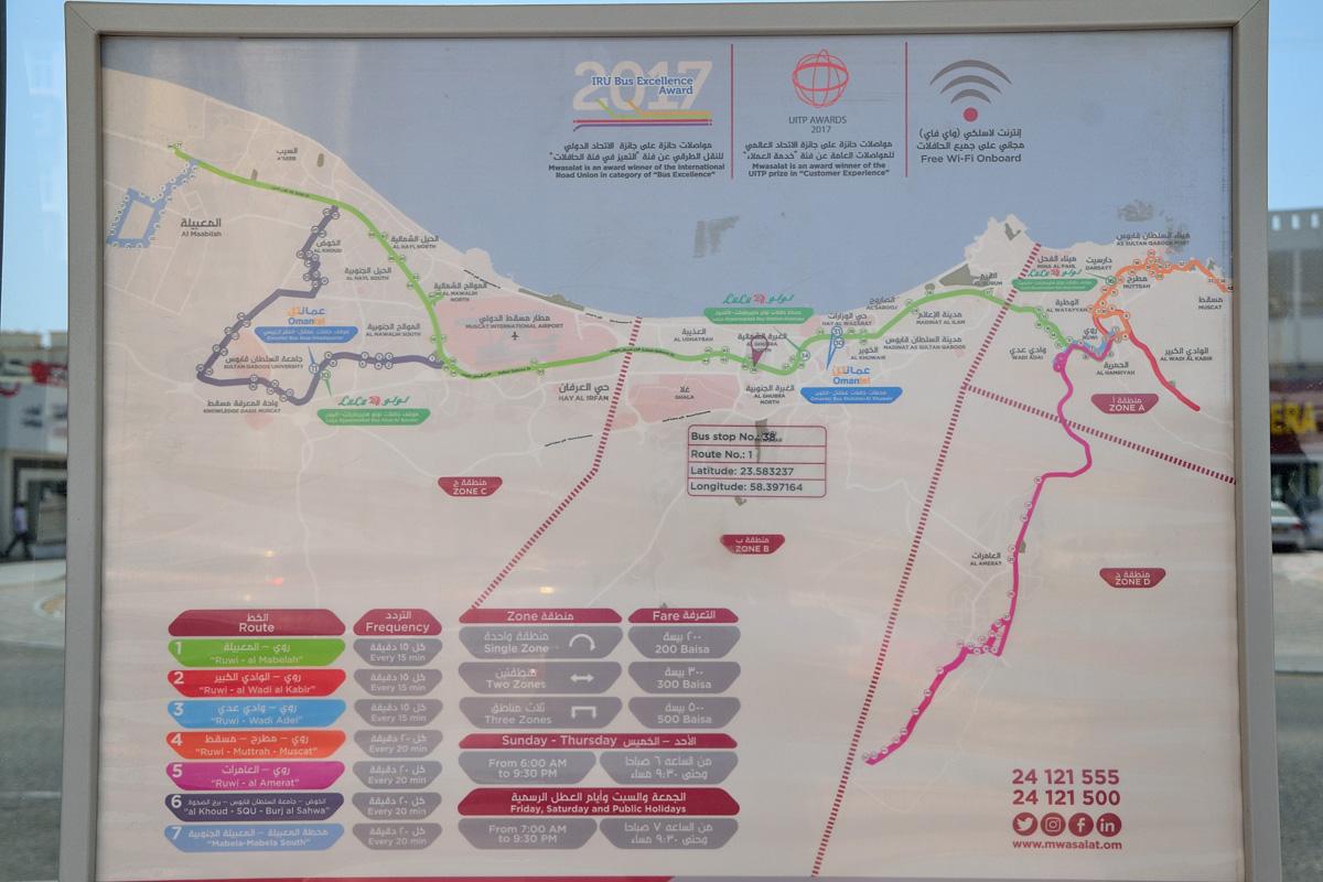 路線バスの路線図