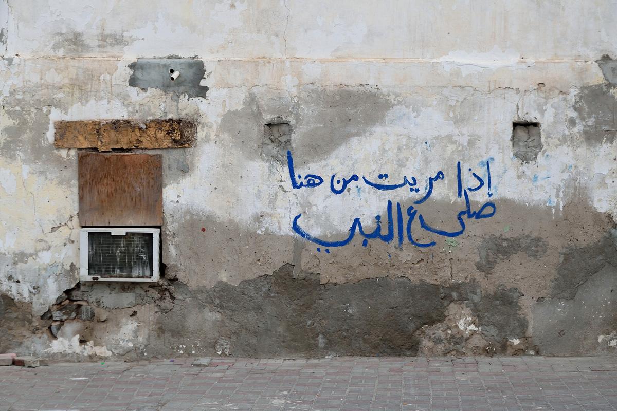 アラブのストリートアート